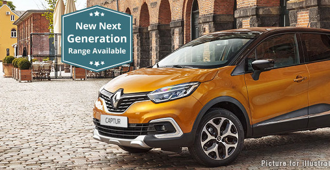 Renault Captur Price Review Engine Specs Dimensions